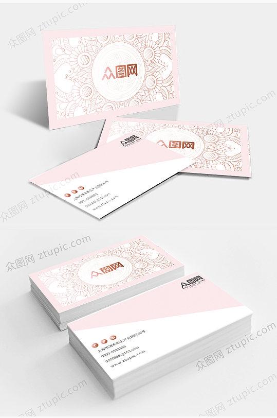 小清新商务红色花纹欧式花朵名片设计模板-众图网