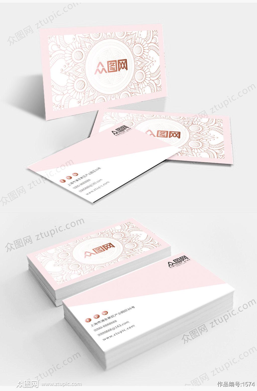 小清新商务红色花纹欧式花朵名片设计模板素材