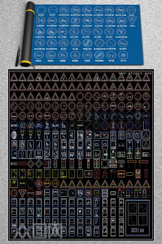 2019原创交通标志CAD图库-众图网