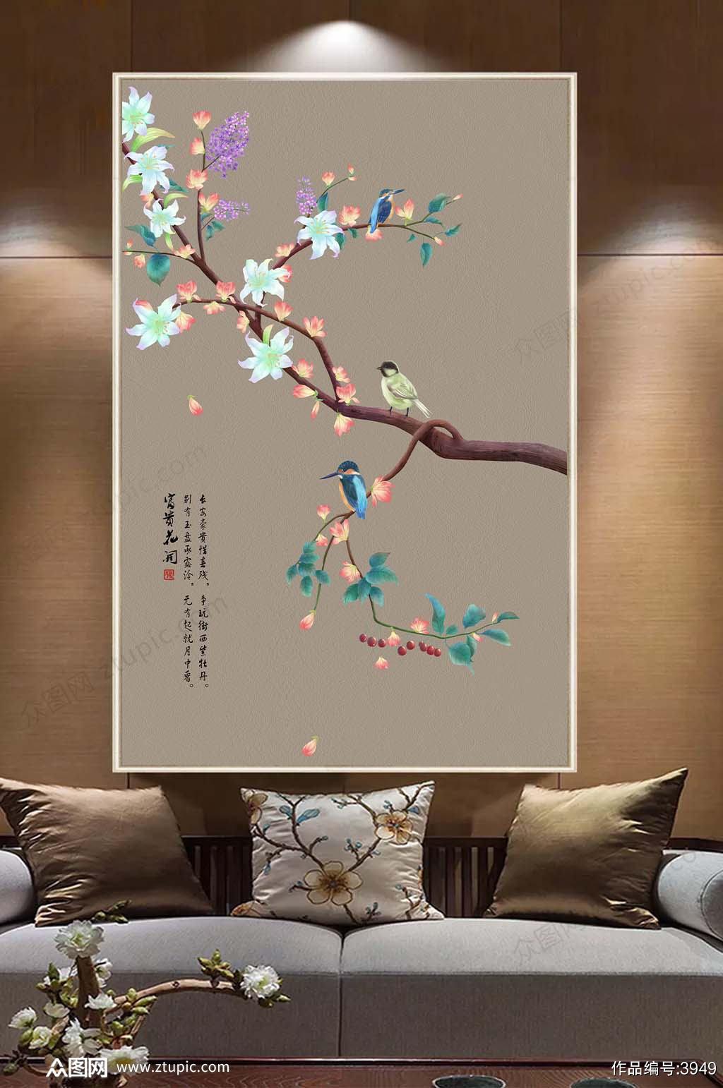 手绘现代简约金色花卉轻奢玄关装饰画素材