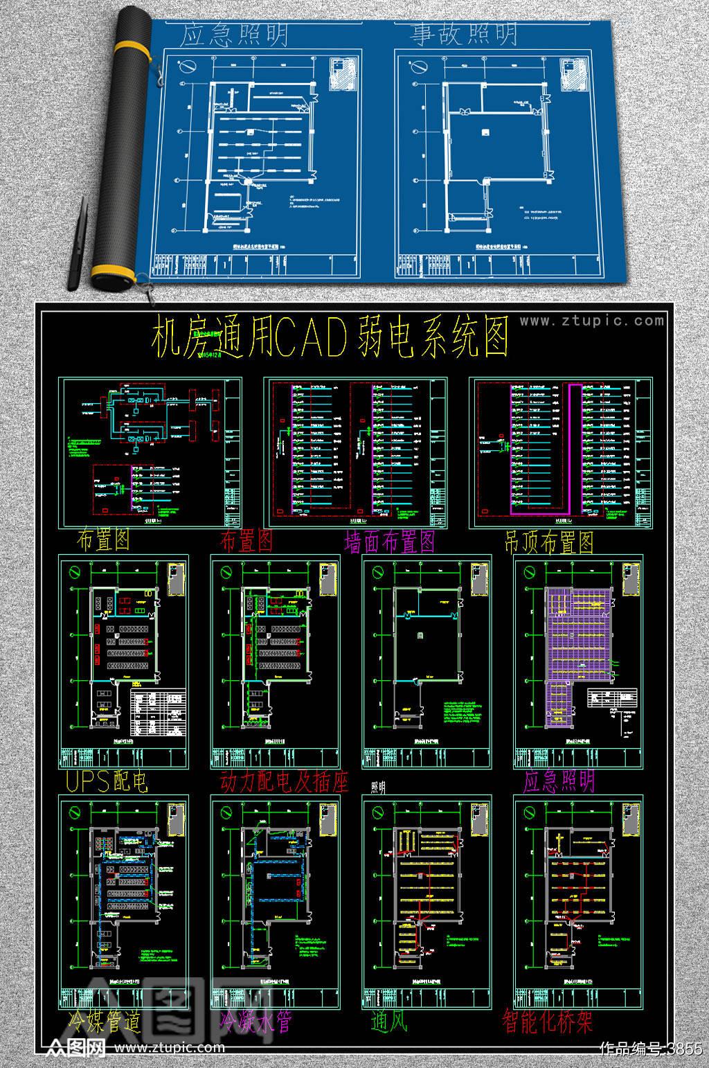 网络信息中心(数据中心)机房CAD素材