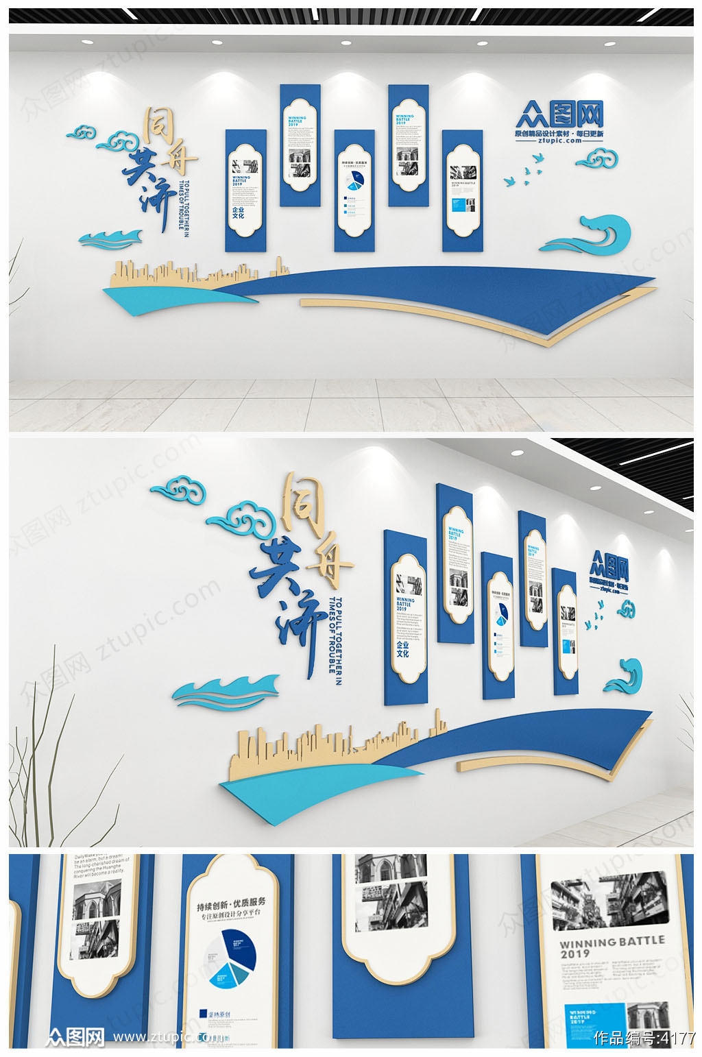 简洁现代科技企业文化墙集团公司形象墙素材
