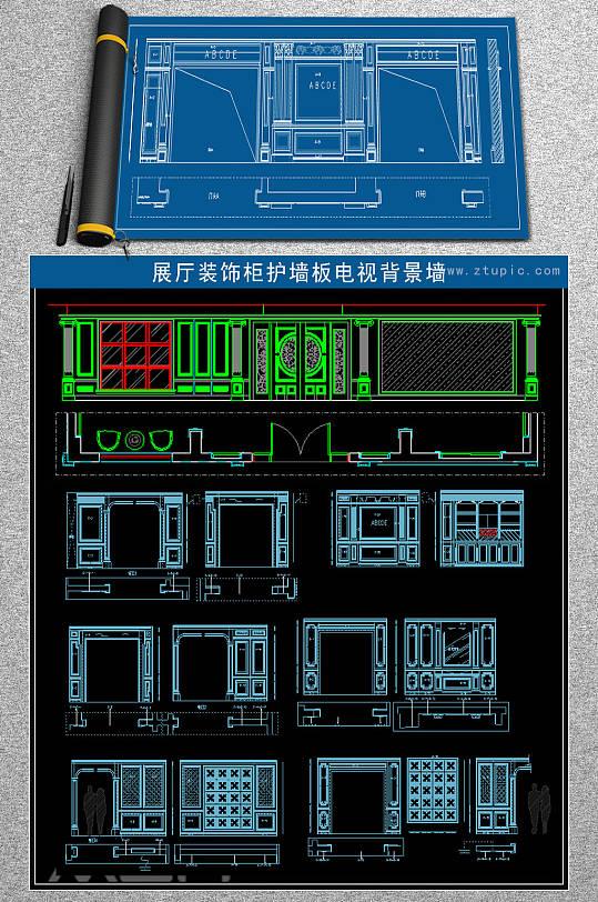 装饰柜护墙板电视背景墙CAD图库-众图网