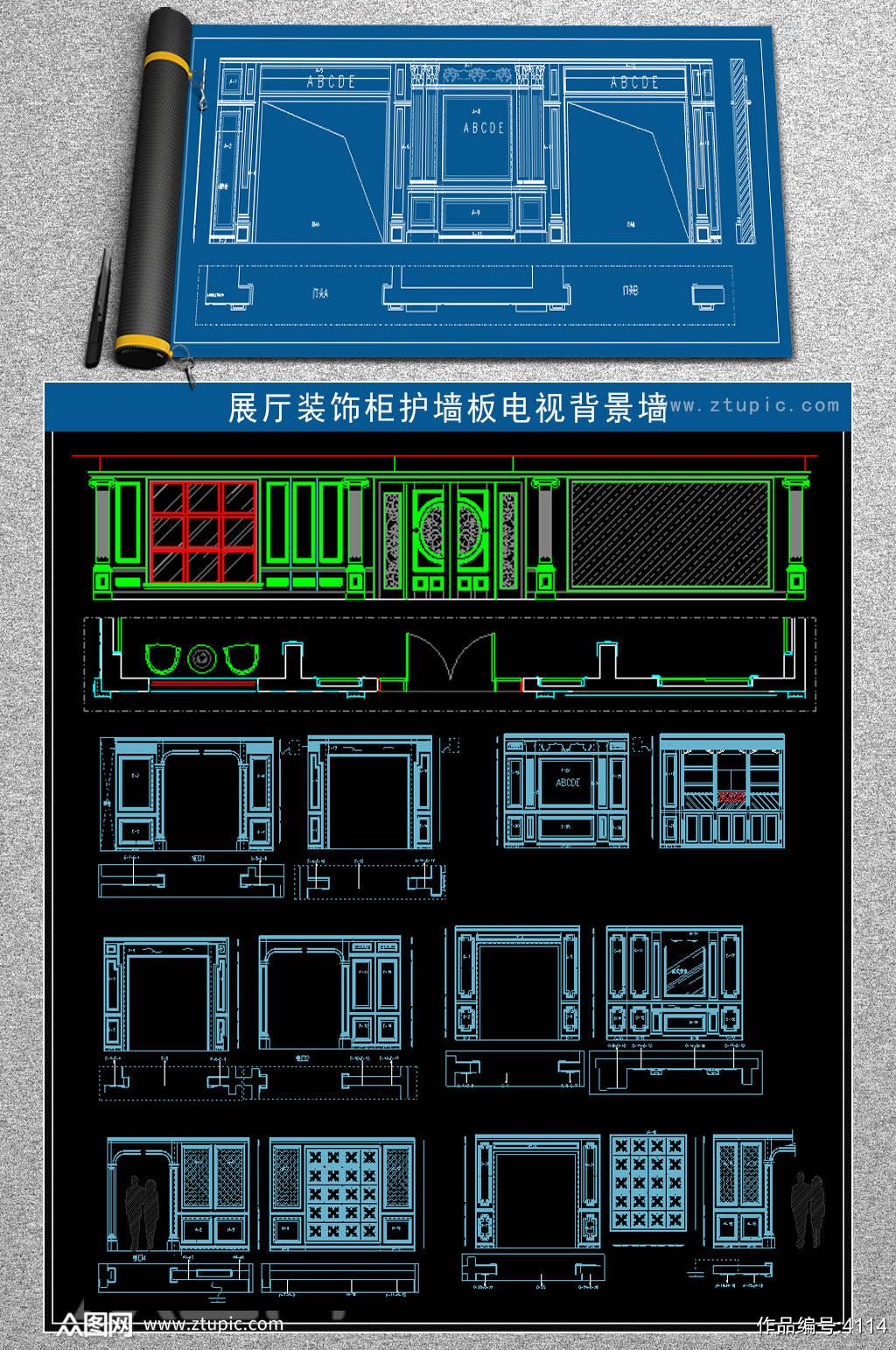 装饰柜护墙板电视背景墙CAD图库素材