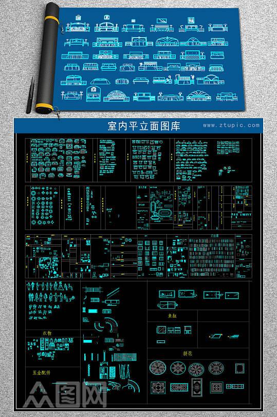 原创室内平面CAD图库-众图网
