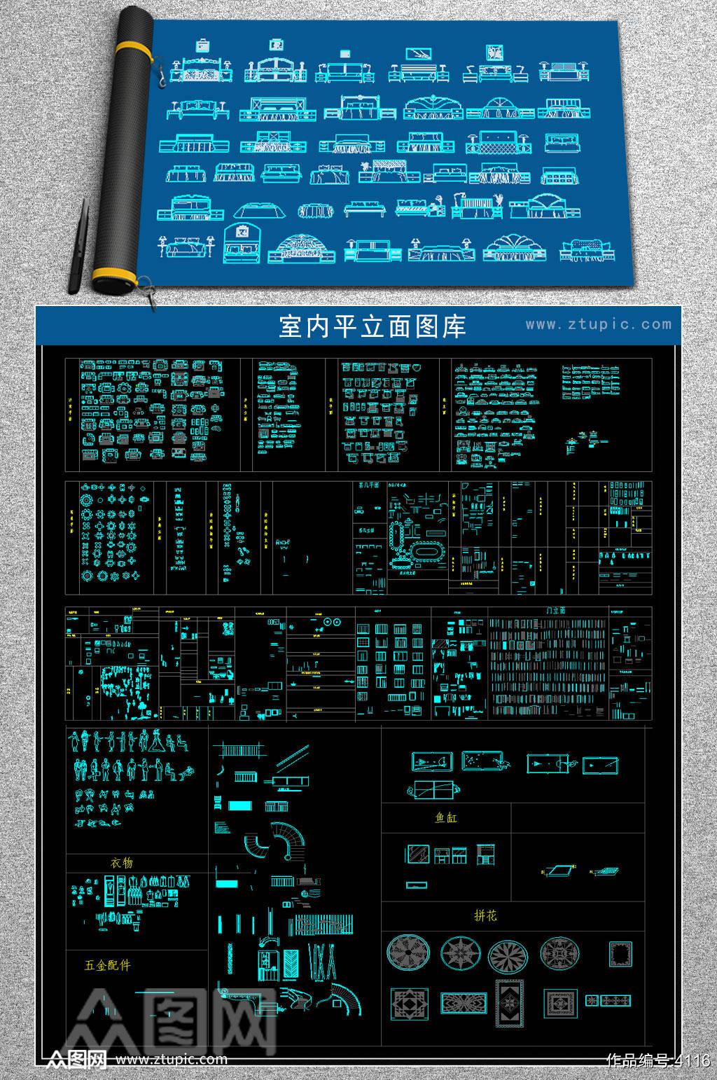 原创室内平面CAD图库素材