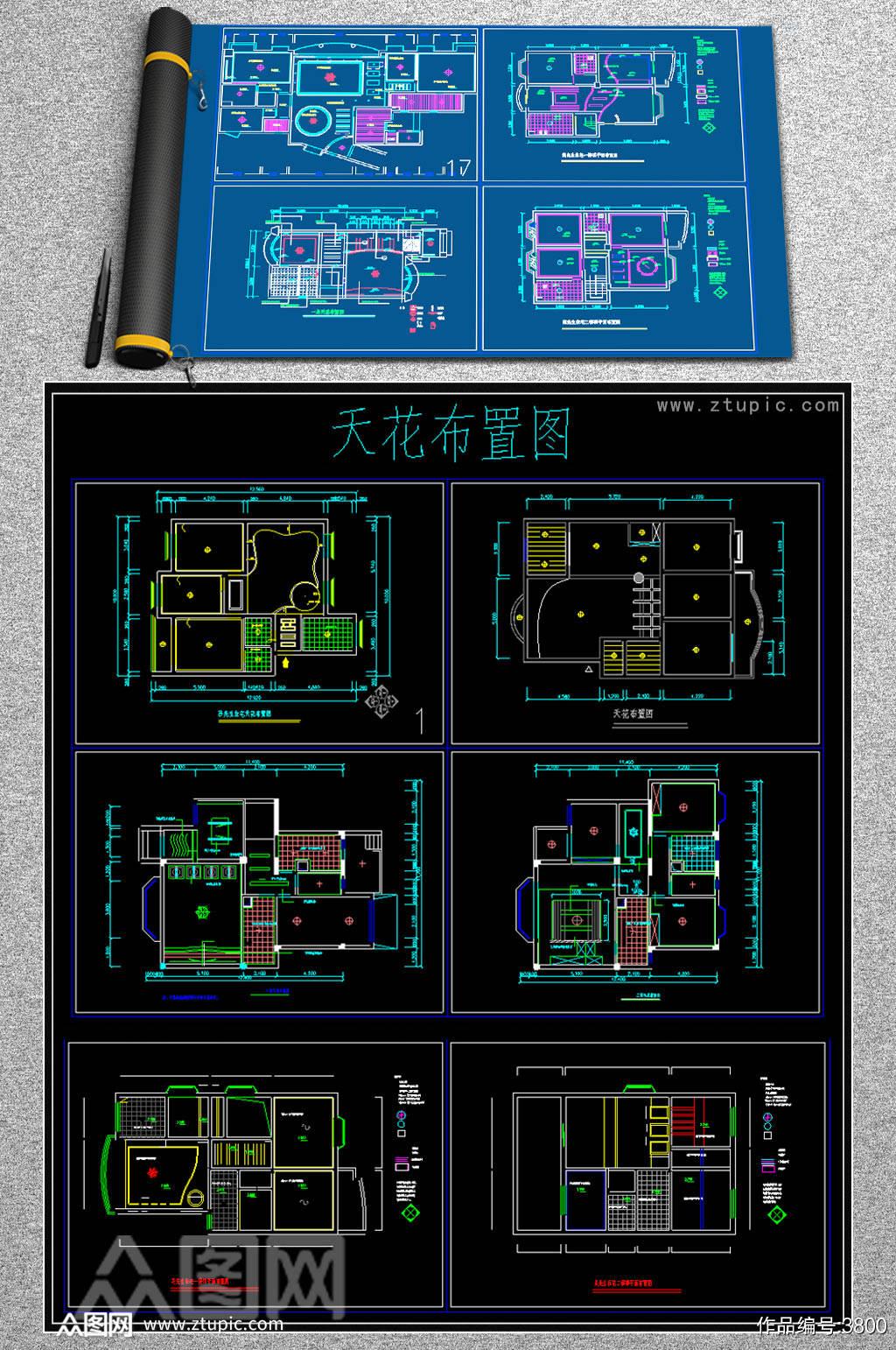 天花布置图CAD图库素材