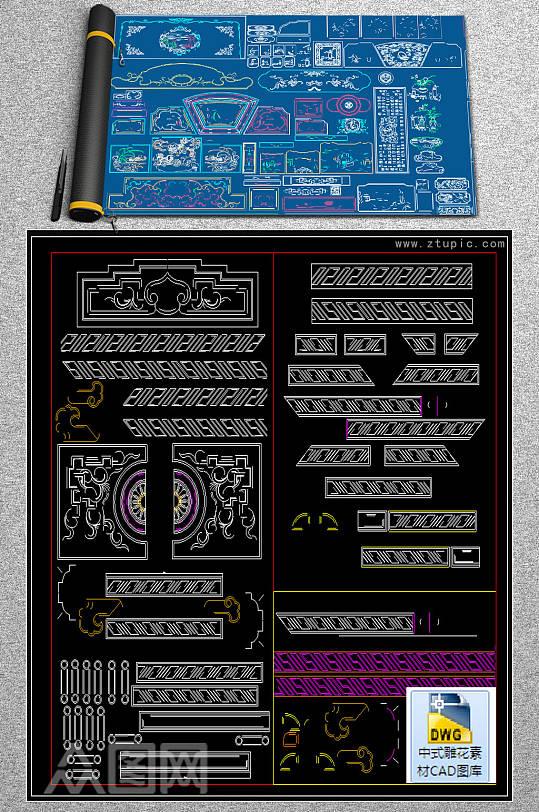 2019中式雕花素材CAD图库-众图网