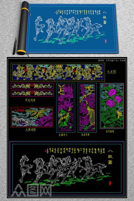 中式雕花cad素材-众图网