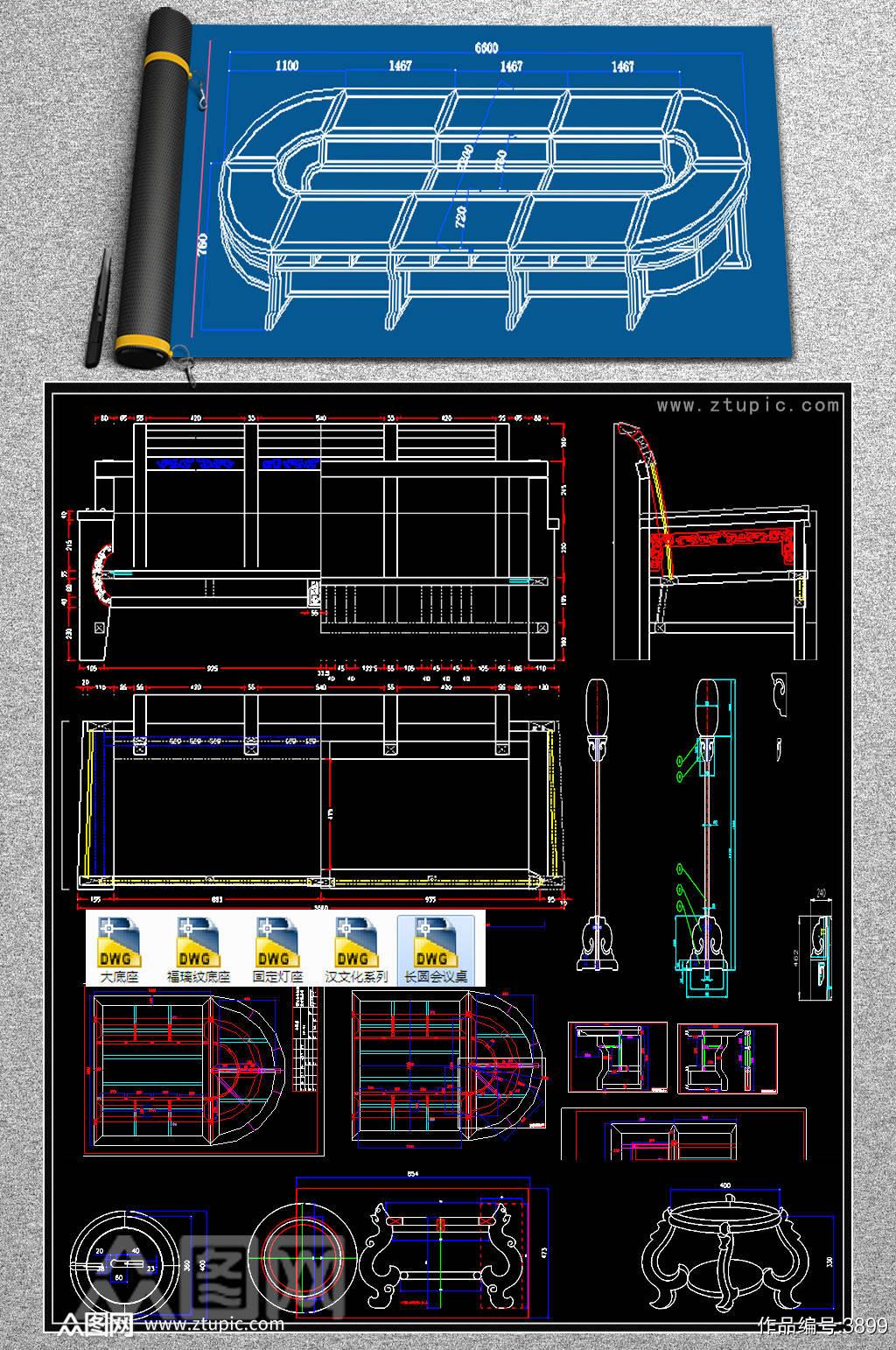 长圆会议桌CAD素材素材