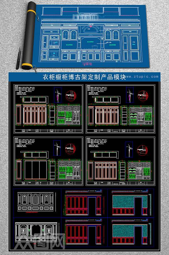 原创整木定制产品标准化CAD图集-众图网