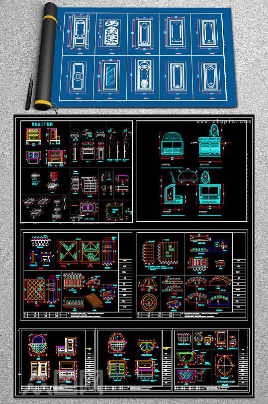 实木工艺手册CAD素材-众图网