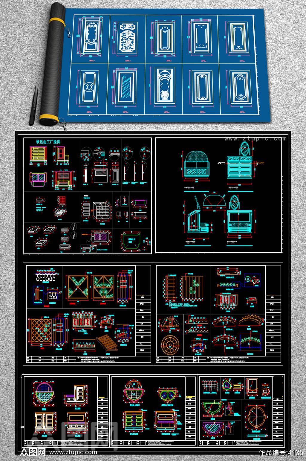 实木工艺手册CAD素材素材