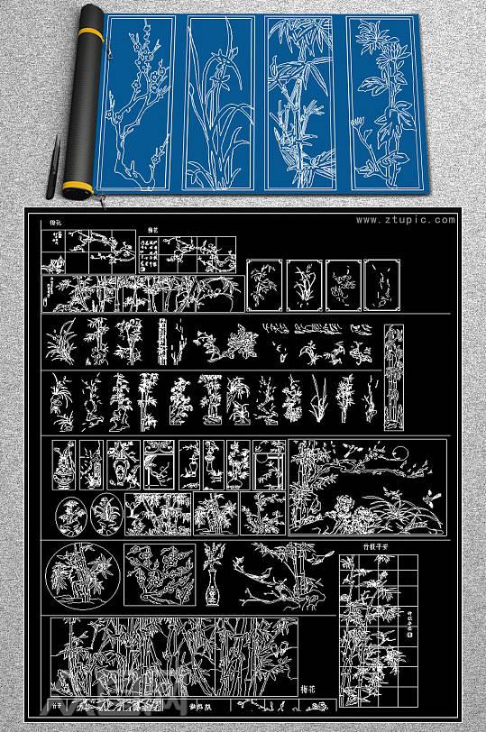 梅兰竹菊CAD素材-众图网