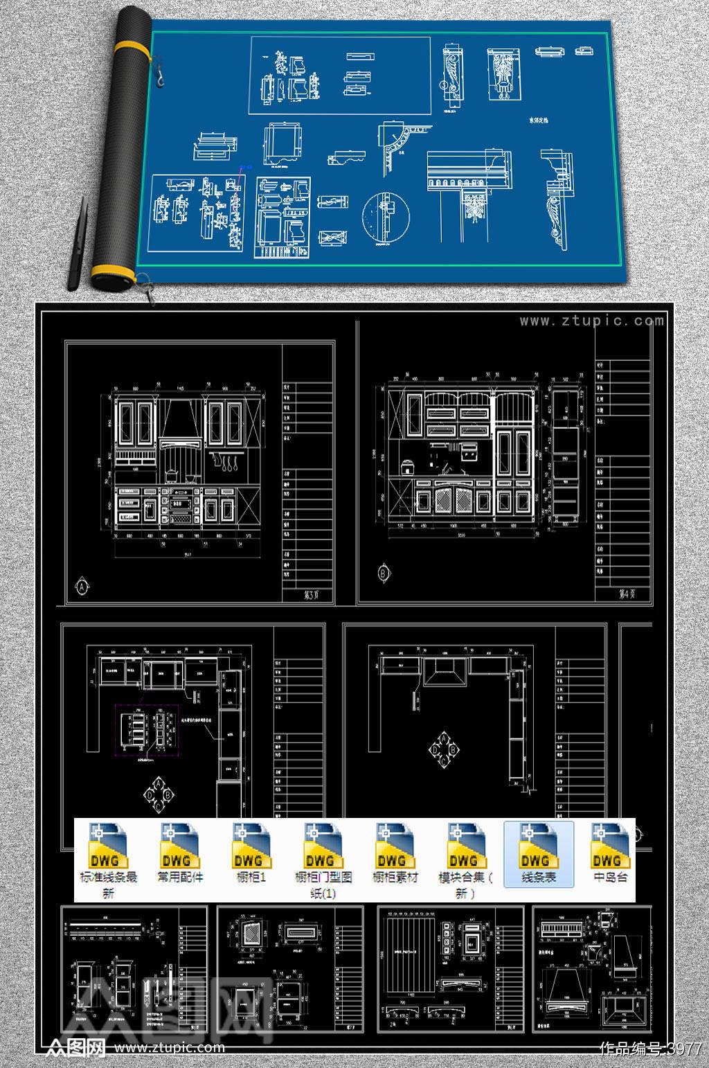 2019橱柜配件CAD图集素材