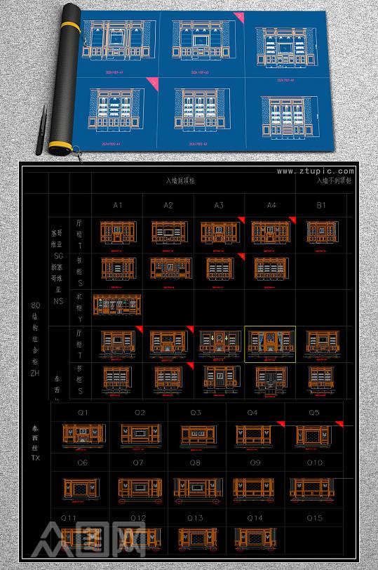 2019定制橱柜CAD-众图网