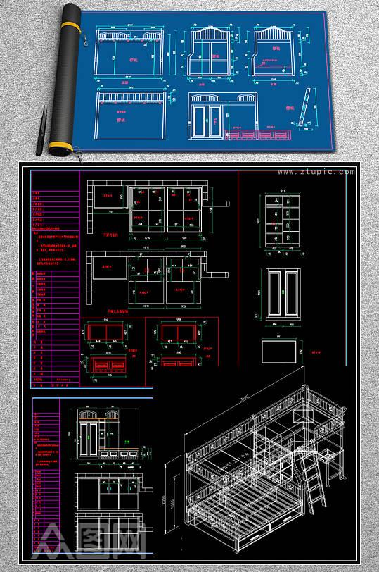 2019高低床儿童床CAD图库-众图网