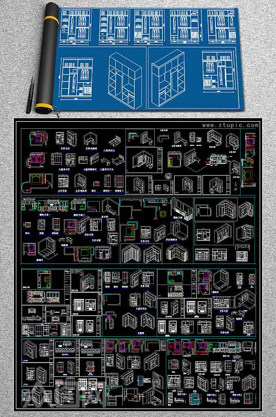 全新原创衣柜cad图纸-众图网