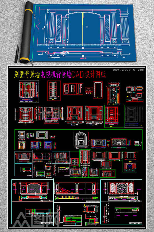 原创电视背景墙cad素材-众图网