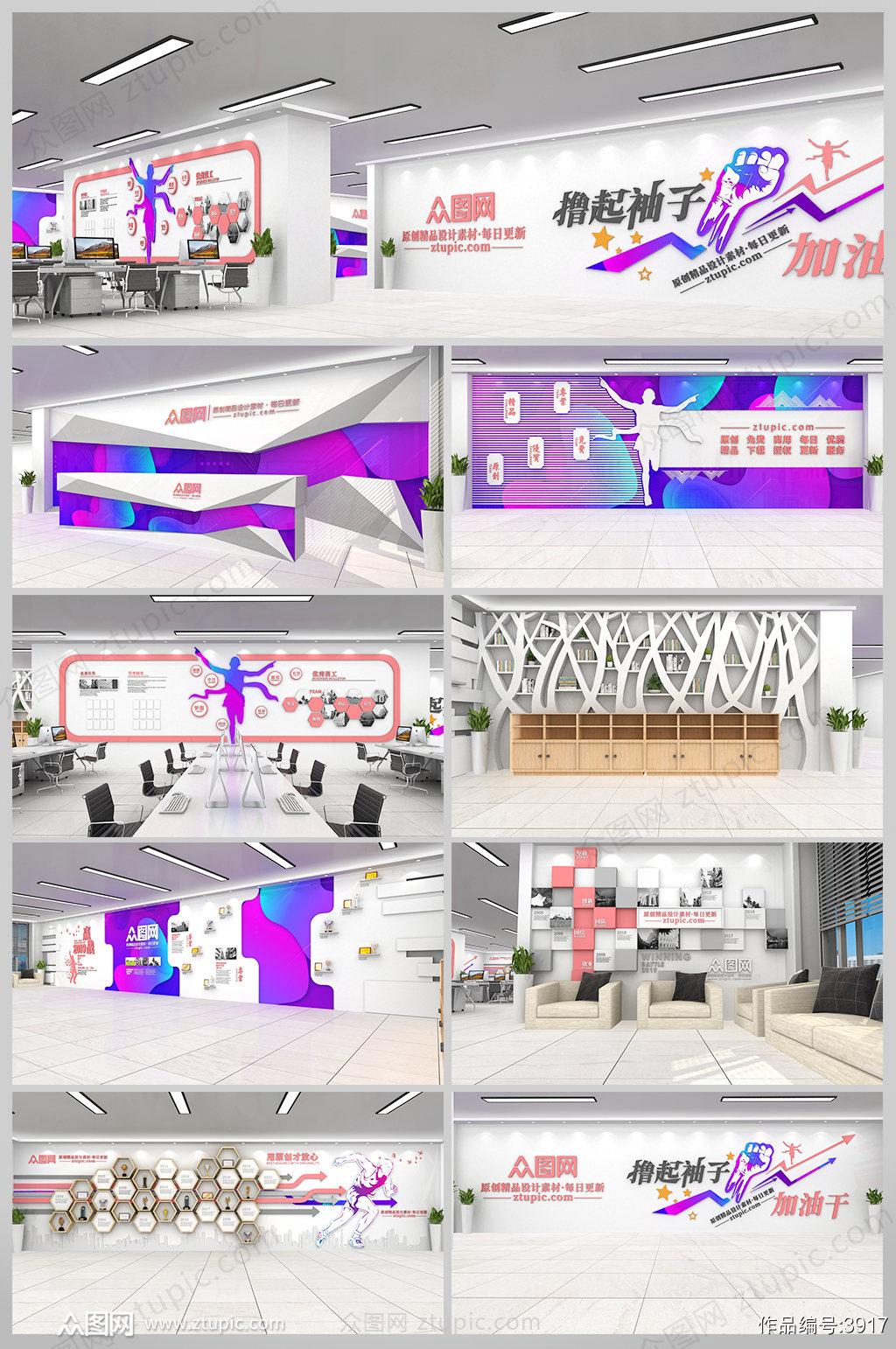 企业展厅文化墙3D模型素材