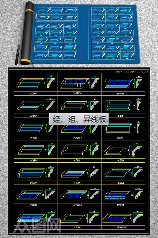 经组异线线条板cad素材-众图网