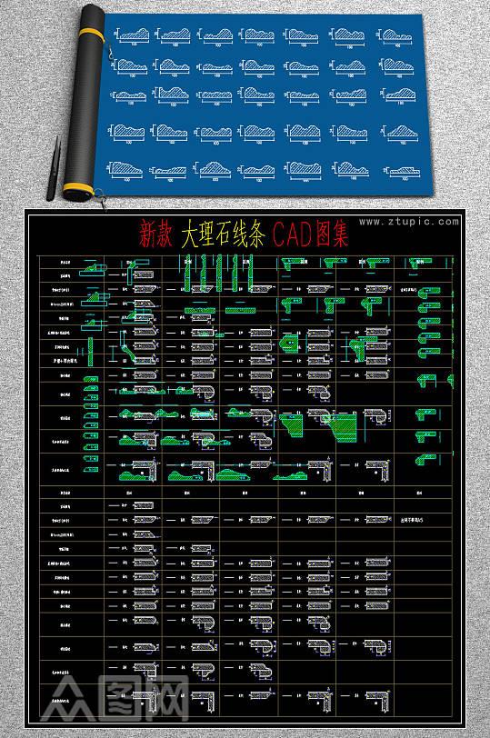 2019大理石线条CAD素材-众图网