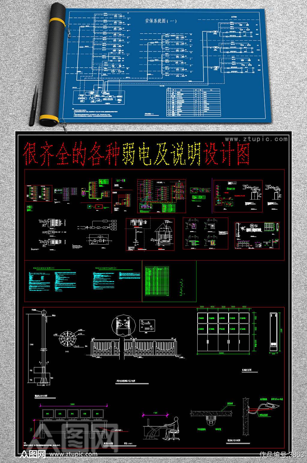 弱电设计智能化cad素材