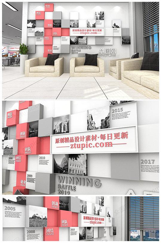 原创企业文化墙形象墙创意员工风采照片墙照片墙文化墙科技-众图网