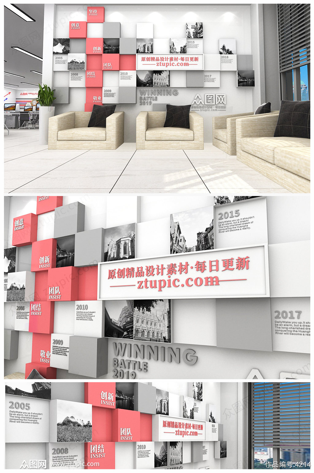 原创企业文化墙亮相台形象墙创意员工风采照片墙照片墙文化墙科技素材