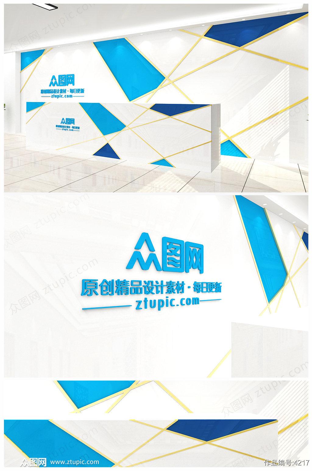 原创创意企业形象墙logo墙前台接待台公司名称背景墙素材