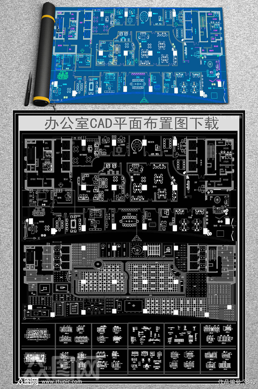全套办公室CAD平面设计图素材
