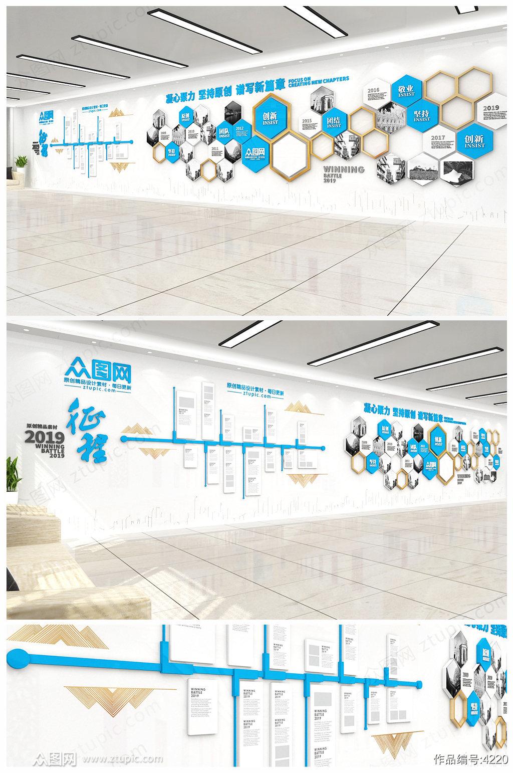 原创通用简洁企业历程办公形象墙立体企业文化墙素材