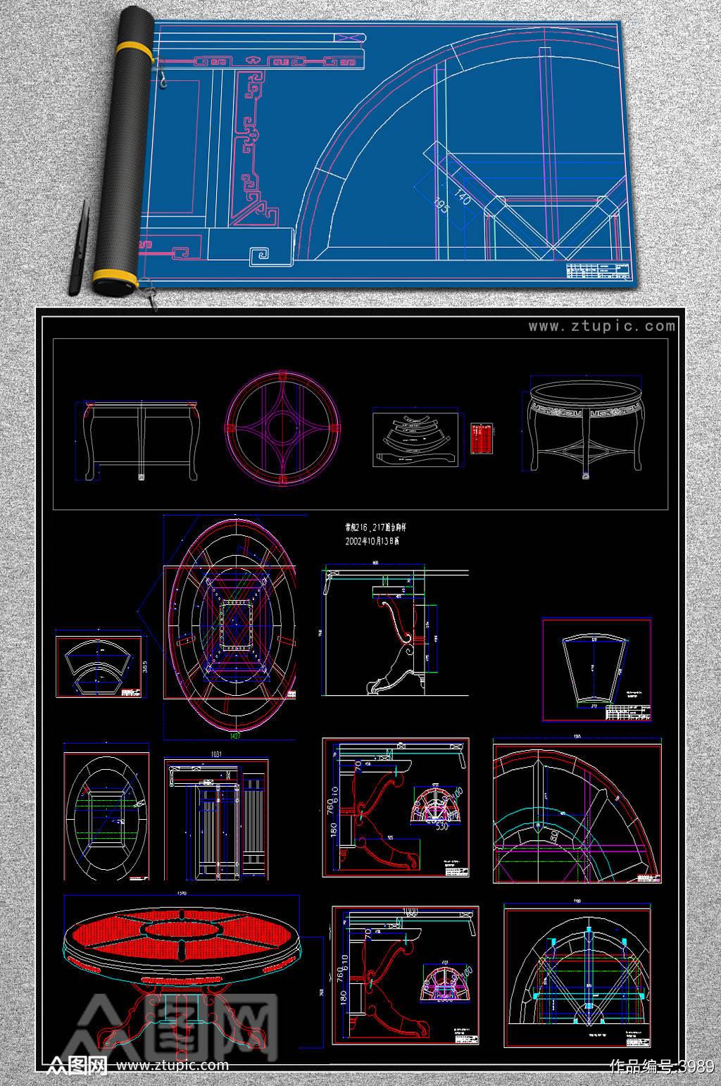 圆台中式古典明清家具CAD素材素材