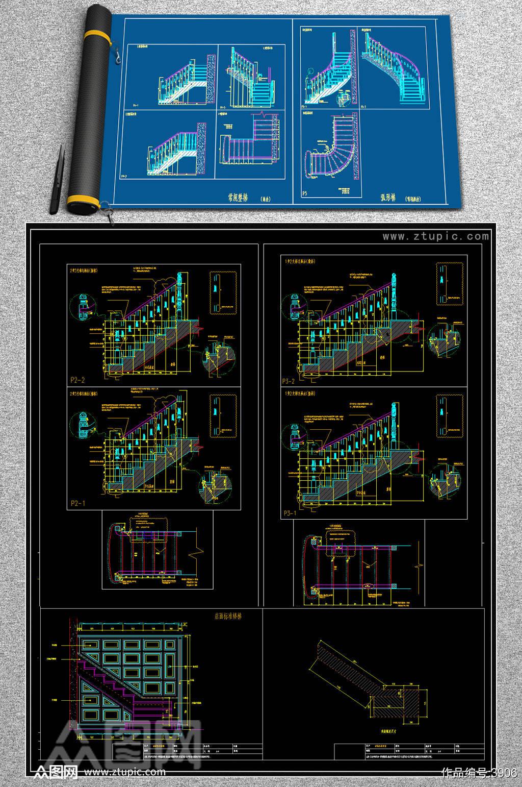 楼梯设计画法CAD素材