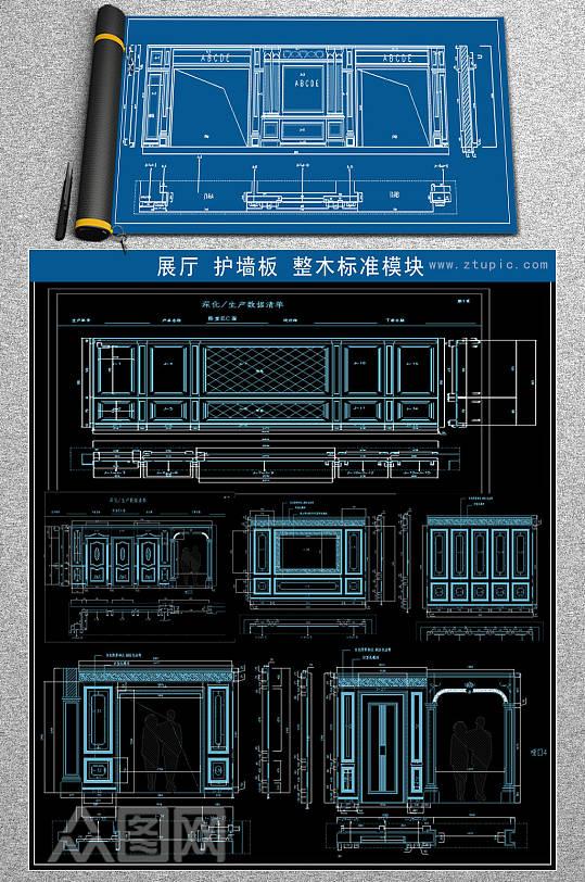 设计师常用整木CAD图库-众图网