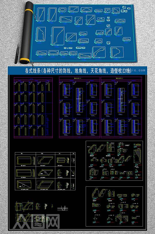 原创各式线条CAD图库-众图网