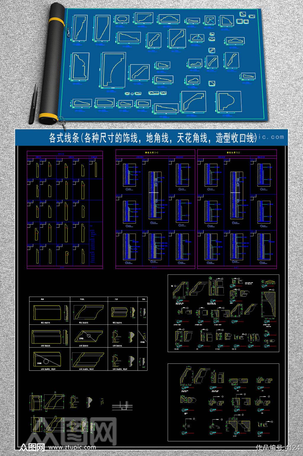 原创各式线条CAD图库素材