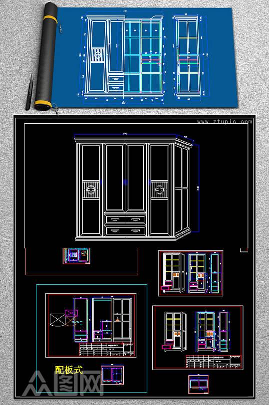 中国风大衣柜顶箱八仙柜CAD素材-众图网