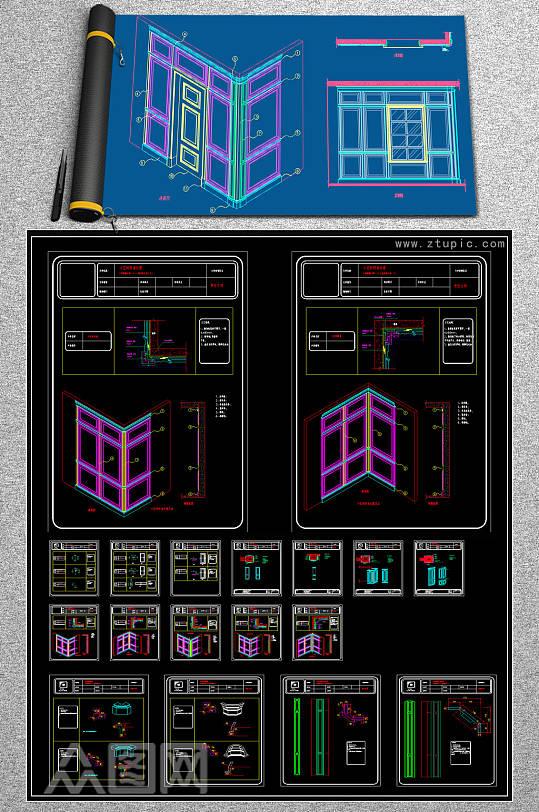 护墙系统工艺文件CAD图库-众图网