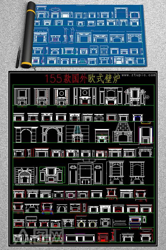 欧式壁炉CAD素材-众图网