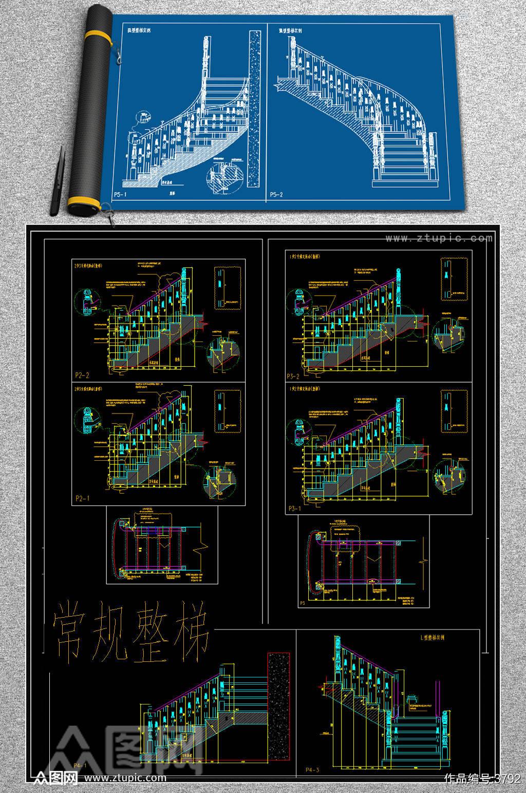 原创旋转楼梯CAD大样节点图库素材