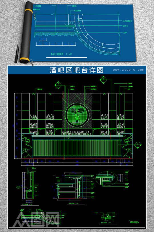 酒店酒吧区吧台CAD详图-众图网
