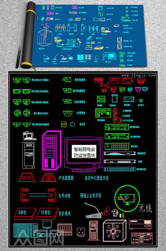 智能弱电安防监控CAD图块-众图网