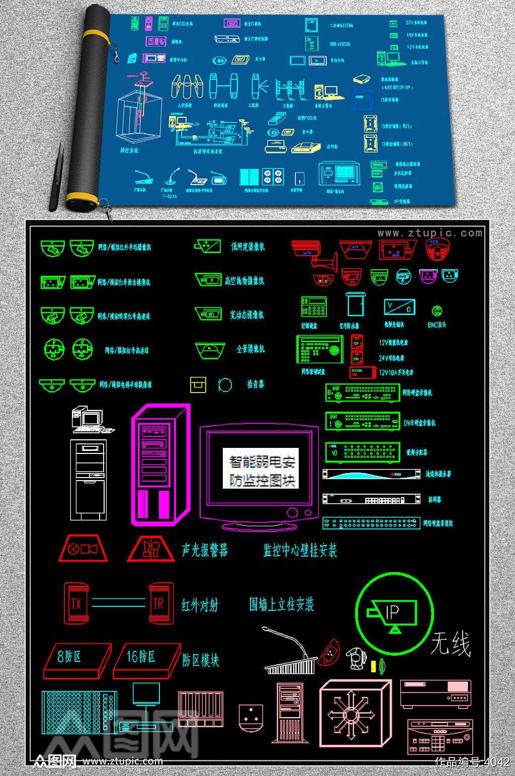 智能弱电安防监控CAD图块素材