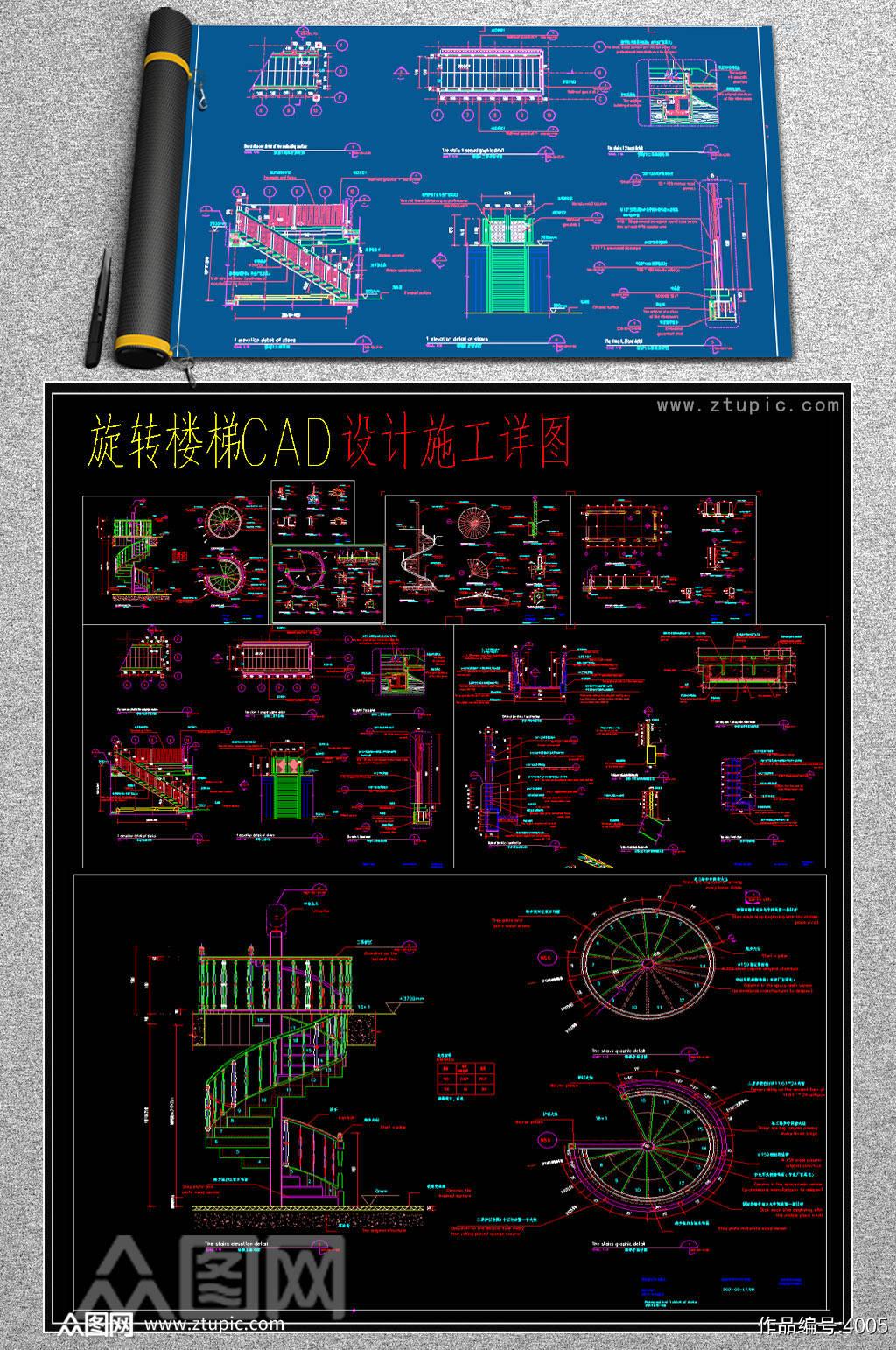 旋转楼梯CAD图库素材