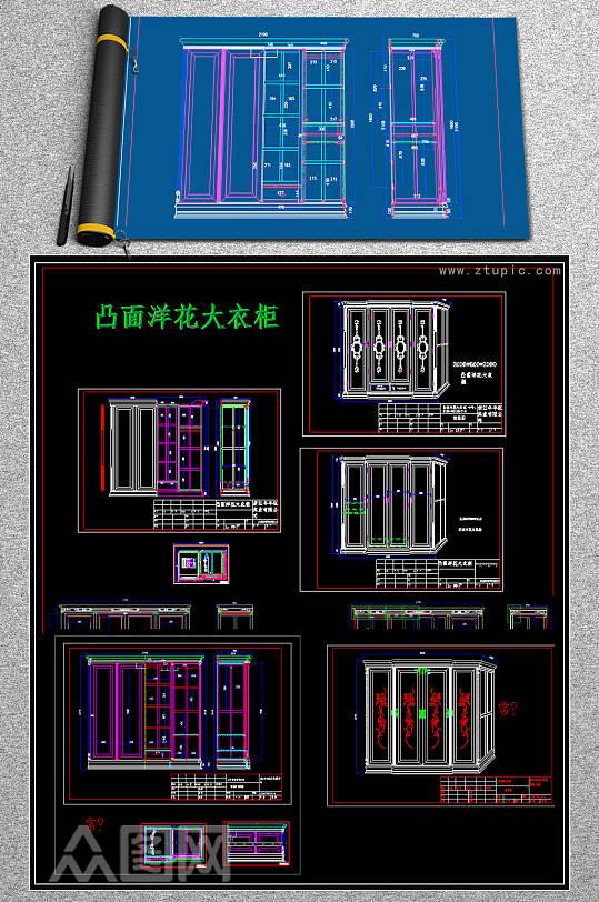 原创衣柜CAD素材-众图网