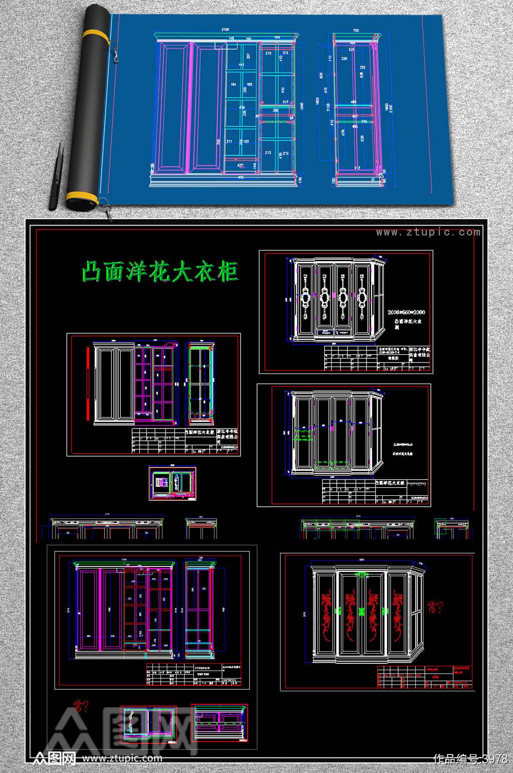 原创衣柜CAD素材素材