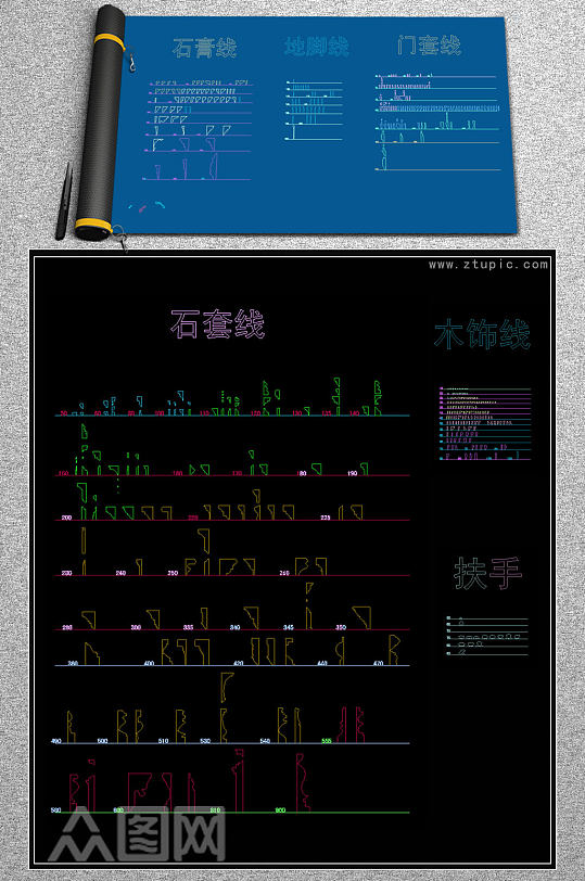 原创门套线条石膏线条CAD图库-众图网