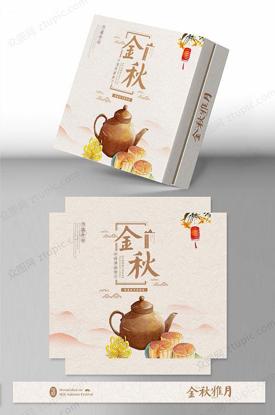 原创手绘插画中秋月饼盒包装设计-众图网