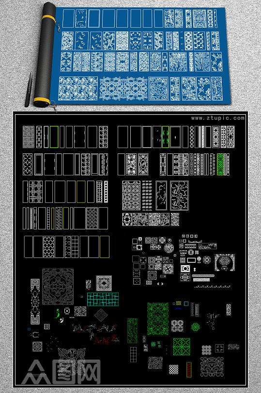 原创CAD中式雕花图案大全中式雕花屏风隔断-众图网